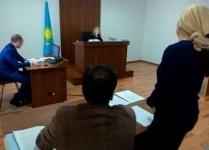 Суд признал «Ромат» банкротом