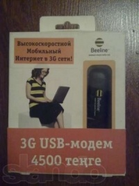 Продам 3G модем билайн.