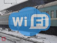 Бесплатный Интернет будет во всех поездах в Казахстане