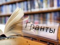 Опубликован список государственных грантов в вузы Казахстана на 2017-2018 годы