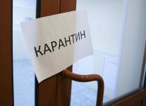 Облегчить себе кредитную нагрузку могут бизнесмены Павлодарской области, пострадавшие от коронакризиса