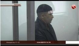 В Павлодаре полицейского осудили за невероятно жестокое убийство