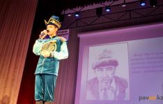 В Прииртышье прошел конкурс чтецов произведений Жаяу Мусы