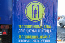 Новое оборудование для термометрии появилось на блокпосту на въезде в Павлодар