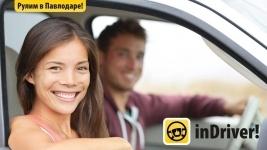 inDriver объединяет пассажиров и водителей Павлодара