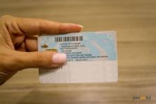 Павлодарские полицейские напомнили о необходимости оформления удостоверения личности для молодых людей, которым исполнилось 16 лет