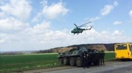 Украинская армия штурмует два города в Донецкой области
