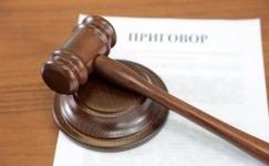 В Павлодаре вынесли приговор охраннику вытрезвителя, который до смерти избил мужчину