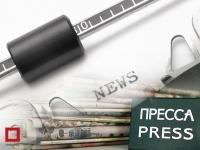 Юрист предложила ввести в РК ответственность за непредоставление информации