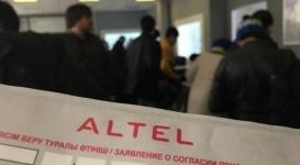 """Лига потребителей направила претензии """"Алтелу"""" из-за отмены безлимитного интернета"""