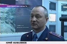 В Павлодаре назначили начальника местной полицейской службы
