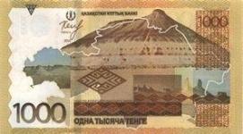 Банкноты номиналом 1000 тенге действительны как с подписью, так и без нее