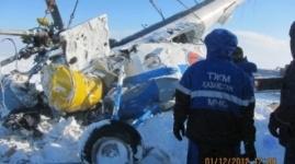 Крушение вертолета Ми-8 в Алматинской области: Расследование завершено
