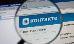 Крупный штраф обязан выплатить экибастузец за плейлист в Вконтакте