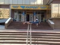 Планкинг в Павлодаре