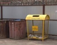 Мусорные контейнеры для отходов из пластика устанавливают в Павлодаре