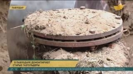 В Павлодаре демонтируют старые газгольдеры