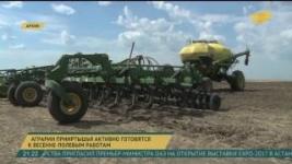 Аграрии Прииртышья активно готовятся к весенне-полевым работам