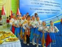 Масленица всех народов в Павлодаре