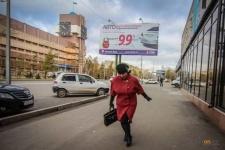 В Павлодаре из-за сильного ветра отменили занятия второй смены в младших классах