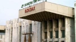 """Житель Павлодара """"заминировал"""" вокзал из-за скуки"""