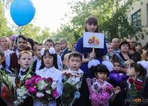 С первого сентября часть учителей Павлодарской области будет получать доплаты