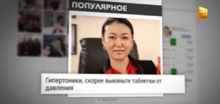 Казахстанцы едва не пострадали от рассылки опасного спама