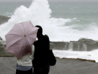 """Из-за тайфуна """"Лан"""" более 81 тысячи человек эвакуируют в Японии"""