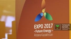 Конкурс на лучший символ EXPO-2017 объявлен в Казахстане