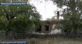 В акимате Железинского района объяснили продажу здания старой школы за 28 тысяч тенге