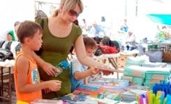 Павлодарские школы готовы к новому учебному году