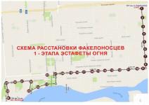 Протяженность эстафеты огня в Павлодаре составит одиннадцать километров