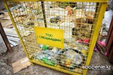 84контейнера для пластиковых отходов появились на улицах Павлодара