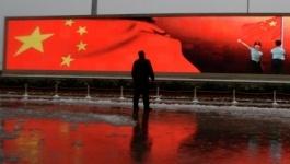 В Китае бывшего высокопоставленного чиновника приговорили к казни за взятки