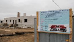 В акимате рассказали о получении земельных участков в районе Авиагородка