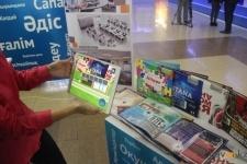 Акиму города Павлодара предложили закупить для школ интерактивные учебники