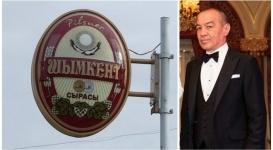"""Завод """"пивного короля"""" лишают лицензии"""