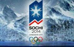 Наши - в Сочи!