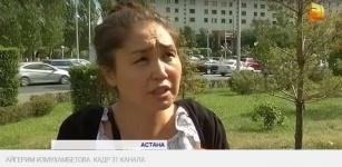 Вокруг семьи депутата Бактыкожи Измухамбетова разразился скандал