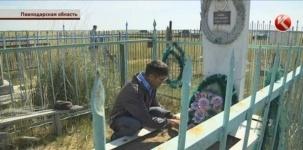 Павлодарцы теперь круглосуточно дежурят на кладбище