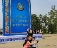 Программа празднования Дня Конституции в Павлодаре
