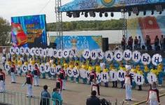 День Конституции отметили в Павлодаре