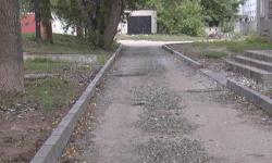 Павлодарцы ищут главного специалиста сектора по ремонту дорог отдела ЖКХ