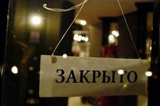 Стало известно, сколько объектов МСБ в Павлодарской области не пережили коронакризис