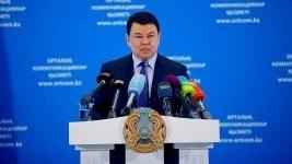 Пресс-конференция Каната Бозумбаева в Астане состоится 9 февраля