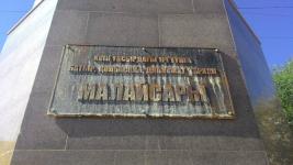В Павлодаре демонтировали мемориальные таблички Малайсары батыра