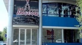Массовая драка в Шымкенте закончилась убийством