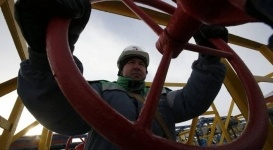 """""""Газпром"""" подтвердил прекращение поставок газа на Украину"""