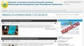 В Казнете появился клон сайта КУИС