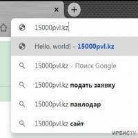 3 миллиона дополнительно ждут из бюджета на компенсацию за комуслуги в Павлодаре